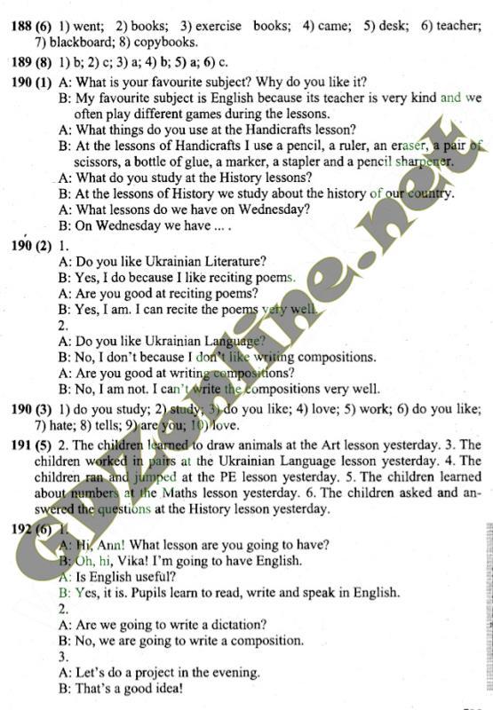 клас 5 гдз зошит мові робочий по несвіт англійській