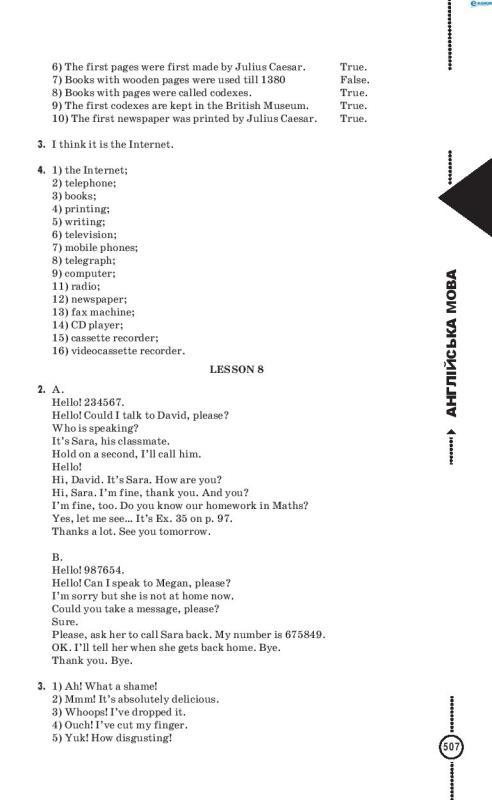 Онлайн решебник английский язык 11 класс биркун