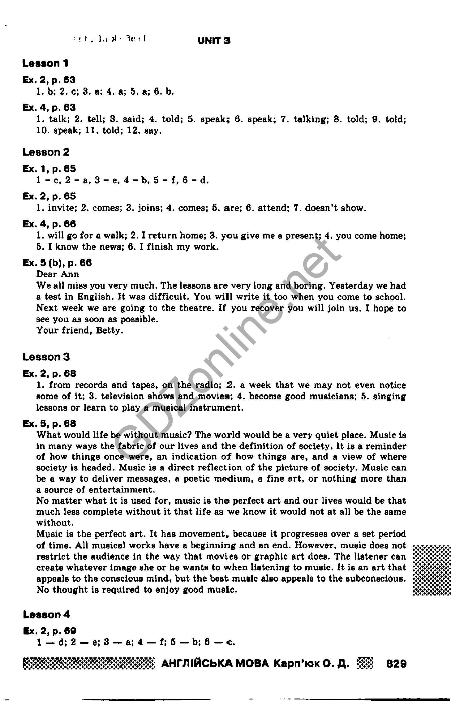 Англійська мова карп юк 8 клас