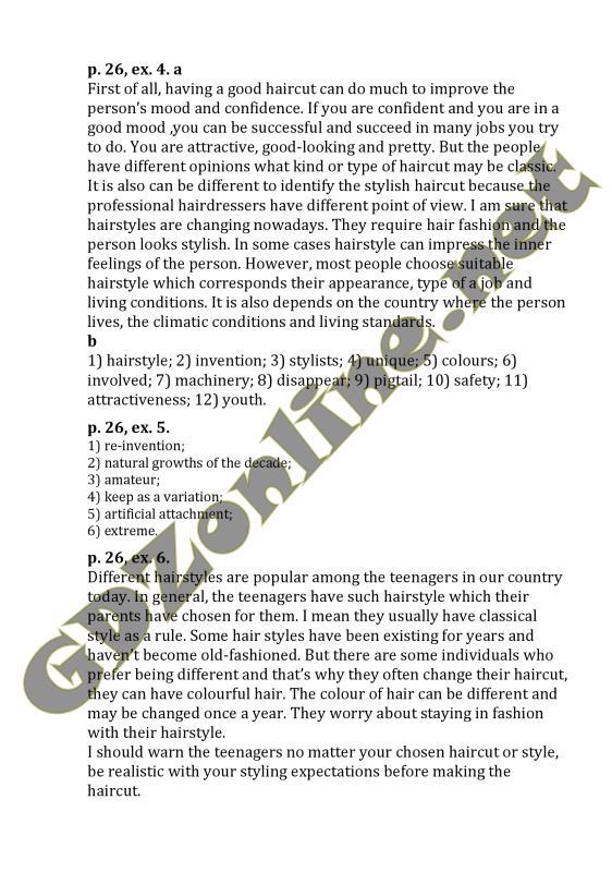 Гдз по Англійської Мови 7 Клас Несвіт