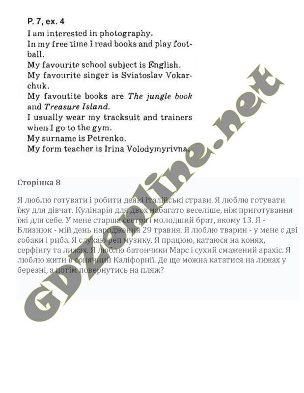 Решебник З Англійської Мови 9 Клас Карпюк