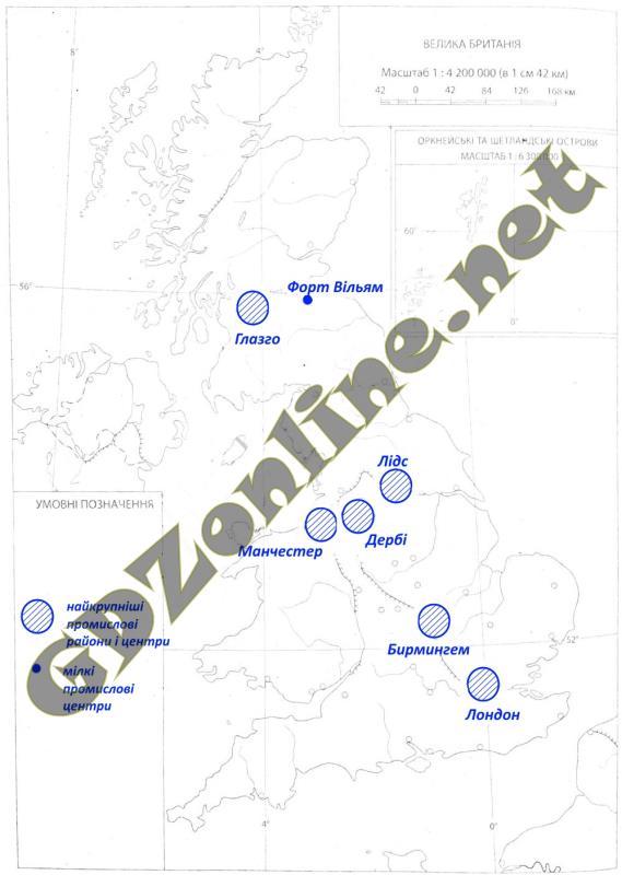 Практических работ по географии 10 класс стадник