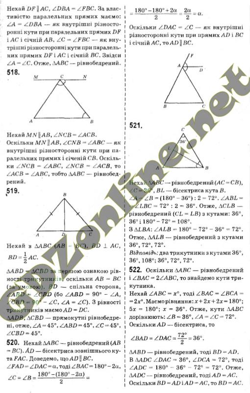 Решебник по башкирскому языку 6 класс усманова абдулхаева ответы