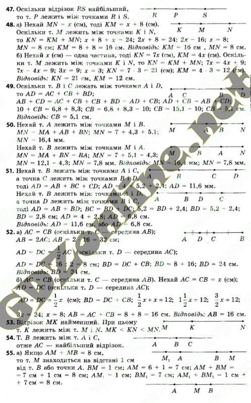 Геометрия 7 класс ершов списать ulp