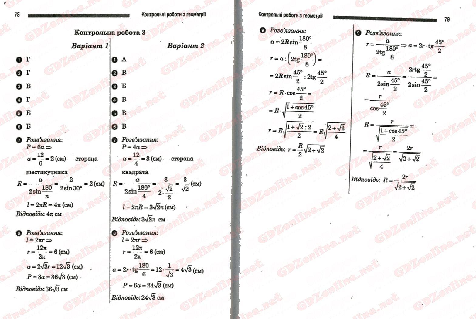 Русский язык 3 класс рамзаева учебник в картинках по странично