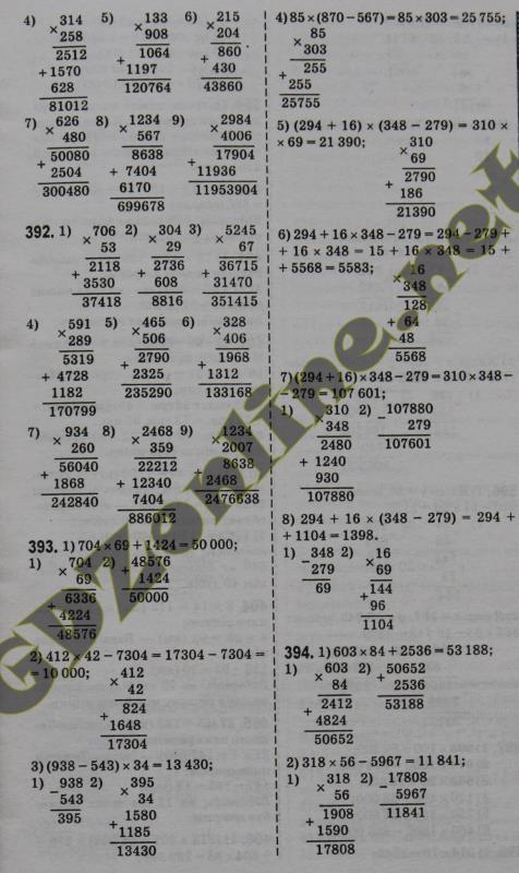 мерзляков класса гдз математике 5 по