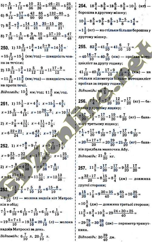 Гдз по Математике Класс Істер