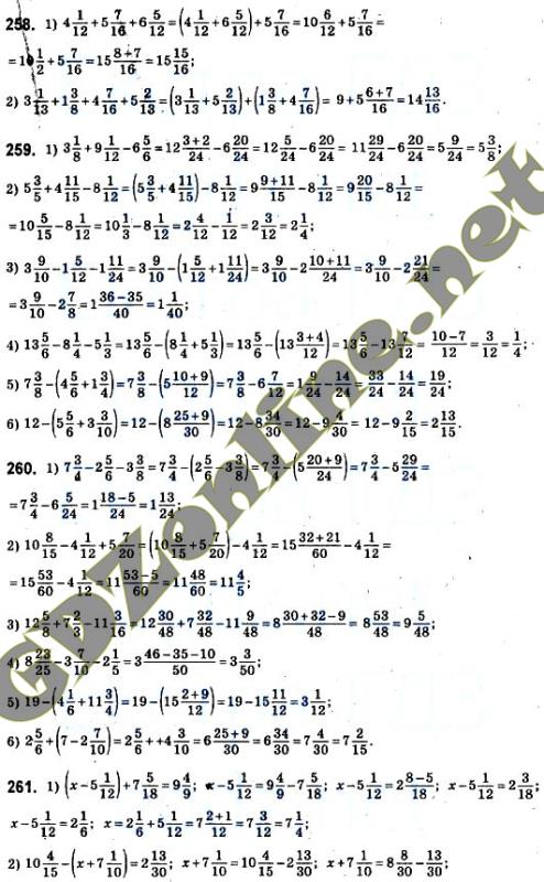 6 класс математика решебник списать параграф 15 номер