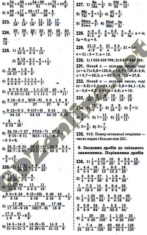 Математика 4 класс вентана граф первая часть 455 ответы
