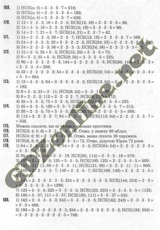 6 688 тарасенкова математике по класс решебник