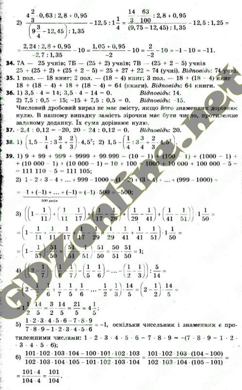 решебник алгебре тарасенкова по 7 класса