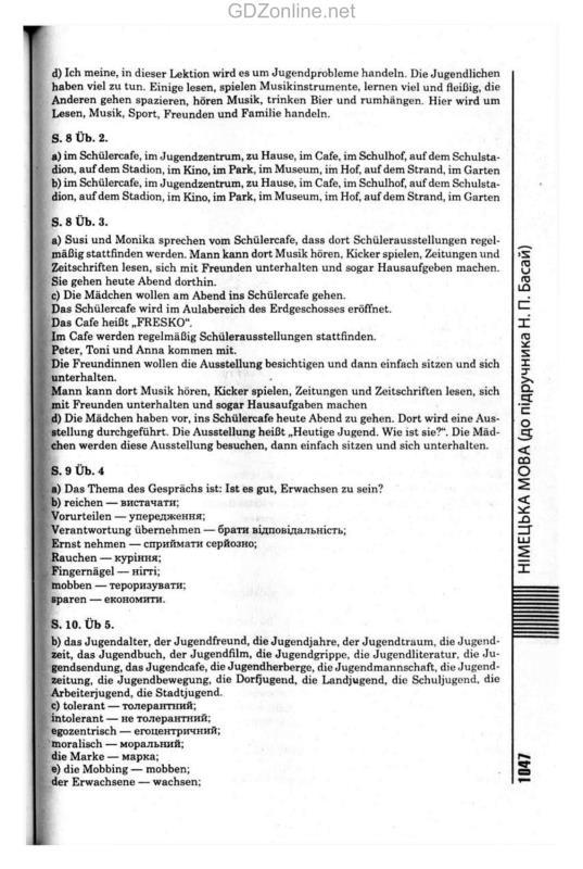 Решебник по немецкому языку 10 класс басай