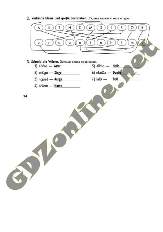 Решебник по немецкому 6 клас робочий зошит сотникова білоусова