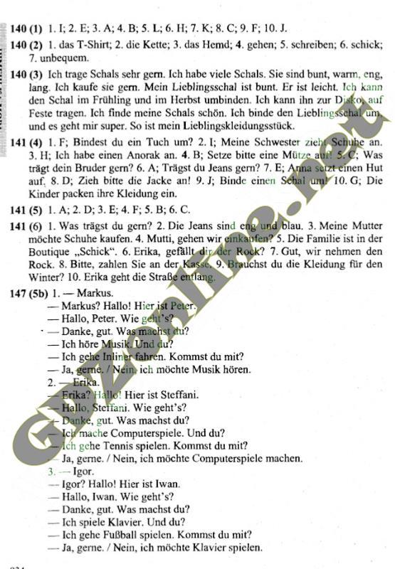 ГДЗ по немецкому 5 класс Сидоренко Палий