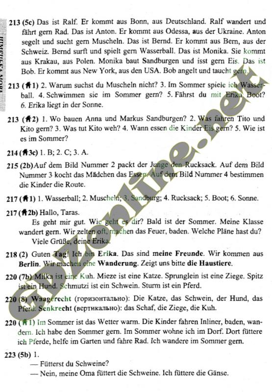Алла несвит 9 класс 1 с.198 перевод