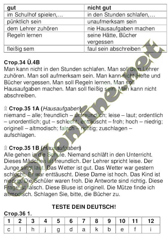 ГДЗ (відповіді) Німецька мова 6 клас Сидоренко, Палій