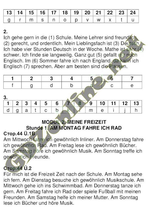 Гдз З Німецької Мови 6 Клас Книжка Сидоренко
