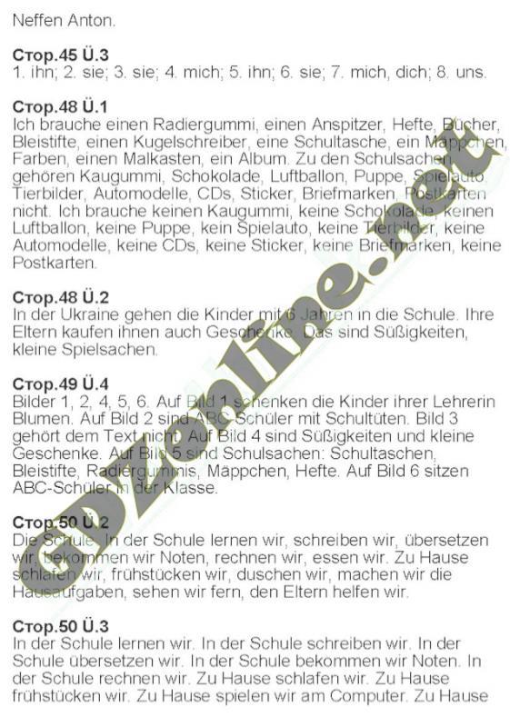 Решебник немецкий язык 6 класс сотникова белоусова