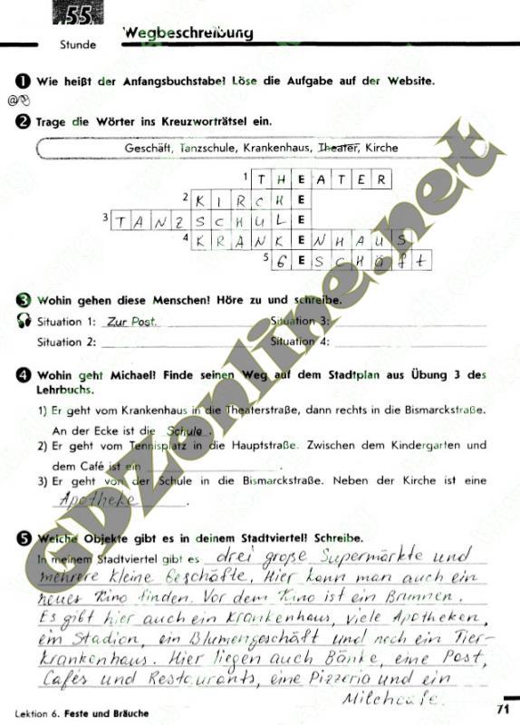 Гдз 11 Клас Німецька Мова Сотникова