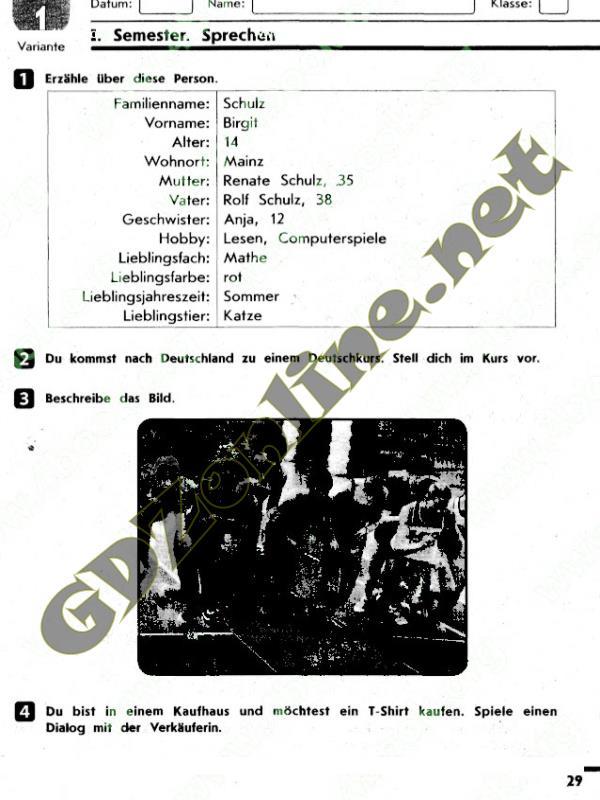 Гдз по Немецкому языку 5 Класс Бим Учебник 2012 Ответы
