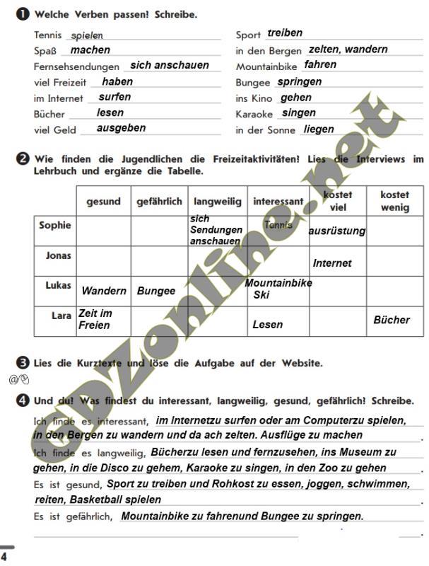 Решебник по немецкому языку 9 клас сотникова контроль знань