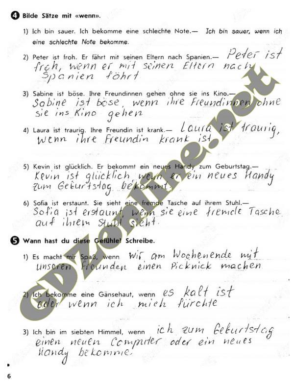 Решебник по немецкому 6 класс робочий зошит свiтлана сотникова