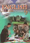 Англійська мова карп юк 9 клас