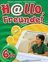 Німецька мова (Сотникова, Білоусова) 6 клас