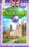 Англійська мова (Несвіт) 10 клас