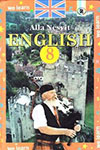 Англійська мова (Несвіт) 8 клас