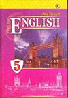 Англійська мова 5 клас Несвіт 2013